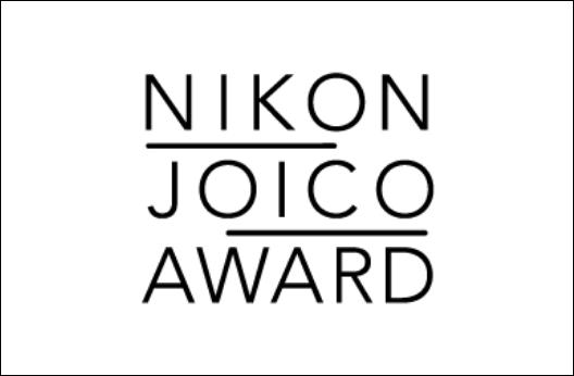 NIKON JOICO AWARD